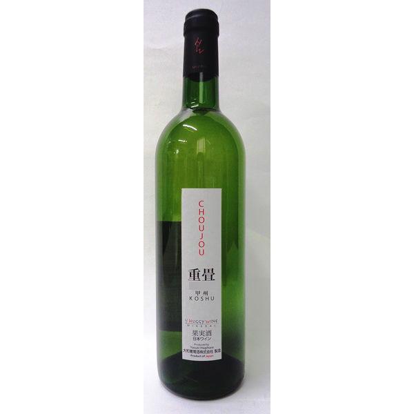 大和葡萄酒 重畳 750ml