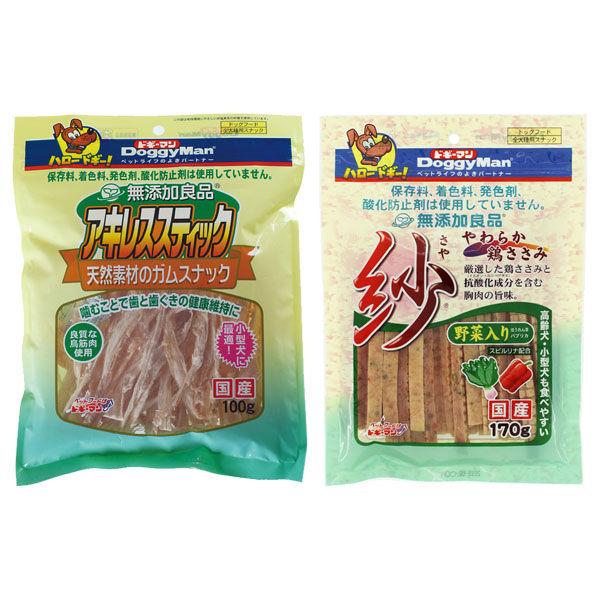 【無添加】キレススティック+紗 野菜入