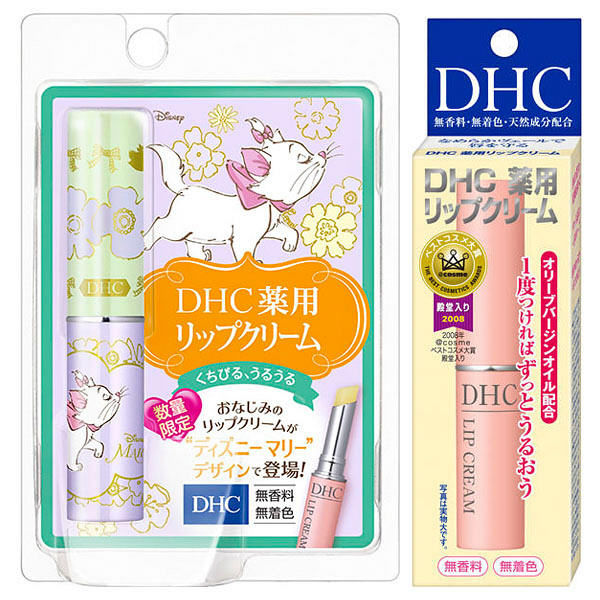DHC 薬用リップクリームセット