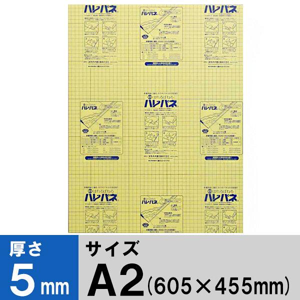 プラチナ万年筆 ハレパネ(R) 厚さ5mm A2(605×455mm) AA2-5-700 20枚