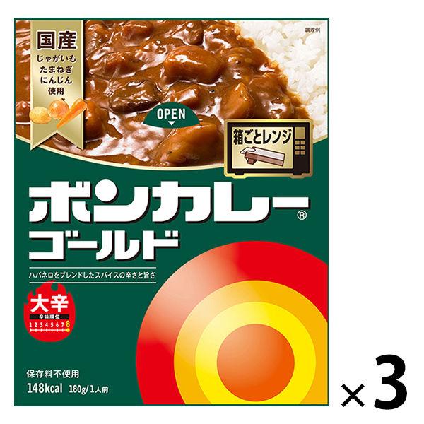 ボンカレーゴールド 大辛 3食