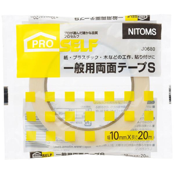 ニトムズ 一般両面テープS 0.12mm×10mm×20m J0680 1巻