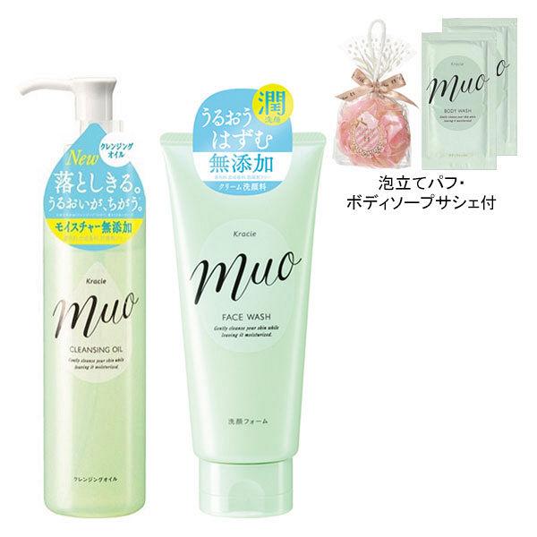 muo(ミュオ)福袋