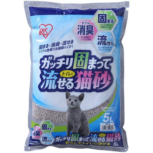 ガッチリ固まってトイレに流せる猫砂5L