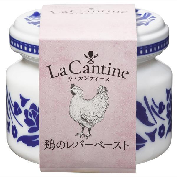 ラ・カンティーヌ 鶏のレバーペースト
