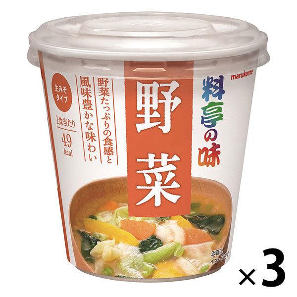 カップみそ汁料亭の味 野菜3食