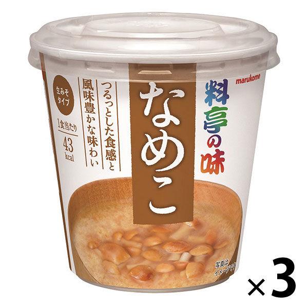 カップみそ汁料亭の味 なめこ3食