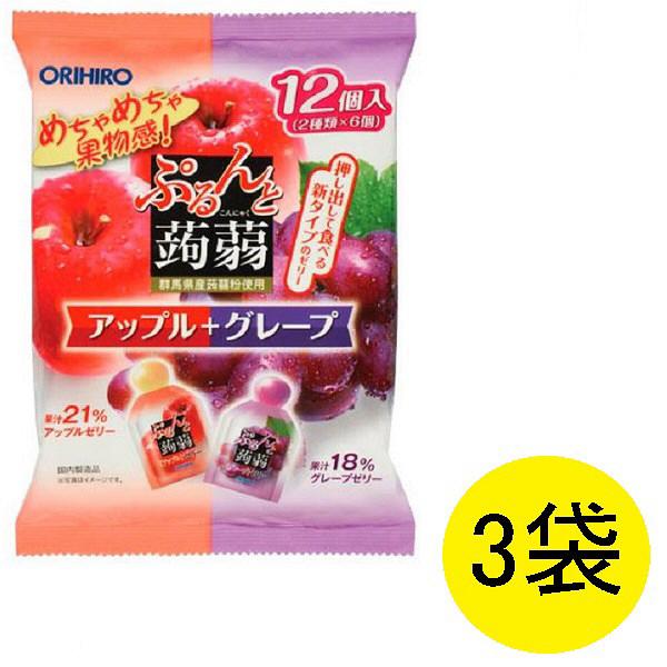 ぷるんと蒟蒻ゼリーアップル+グレープ3袋