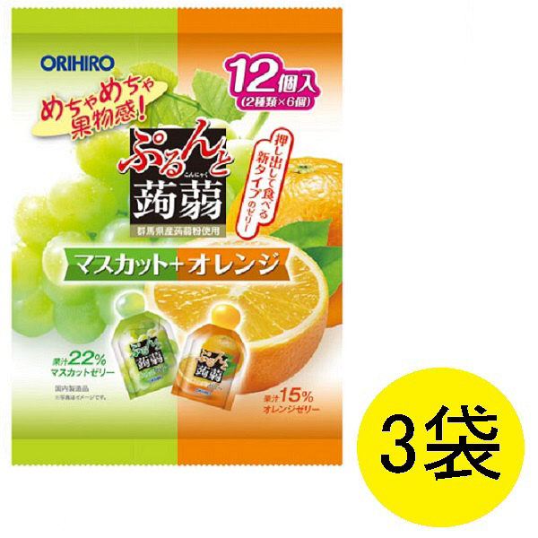 ぷるんと蒟蒻ゼリーマスカットオレンジ3袋