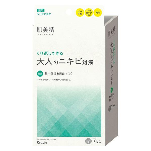 肌美精 ニキビ 薬用集中保湿&美白マスク