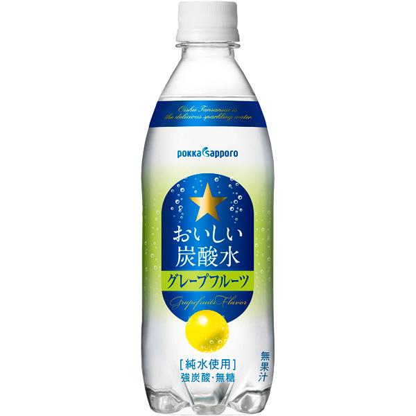 炭酸水グレープフルーツ500ml24本