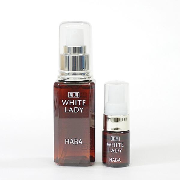 HABA 薬用ホワイトレディ増量セット