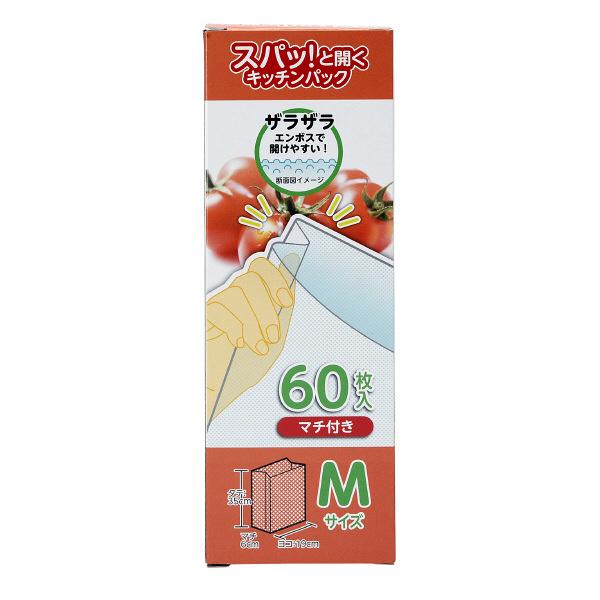スパッと開くキッチンパック M 60枚