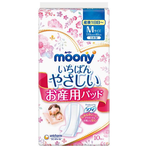 ムーニーお産用ケアパッド M 10枚入