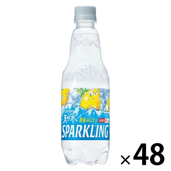 天然水スパークリングレモン 48本