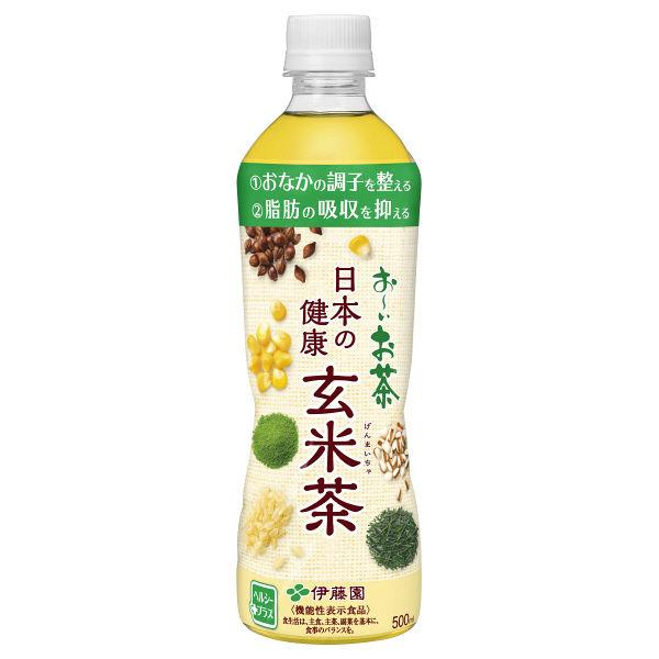 【機能性表示食品】玄米茶500ml24本