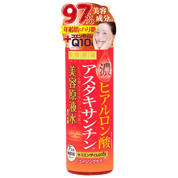 美容原液 超潤化粧水HA