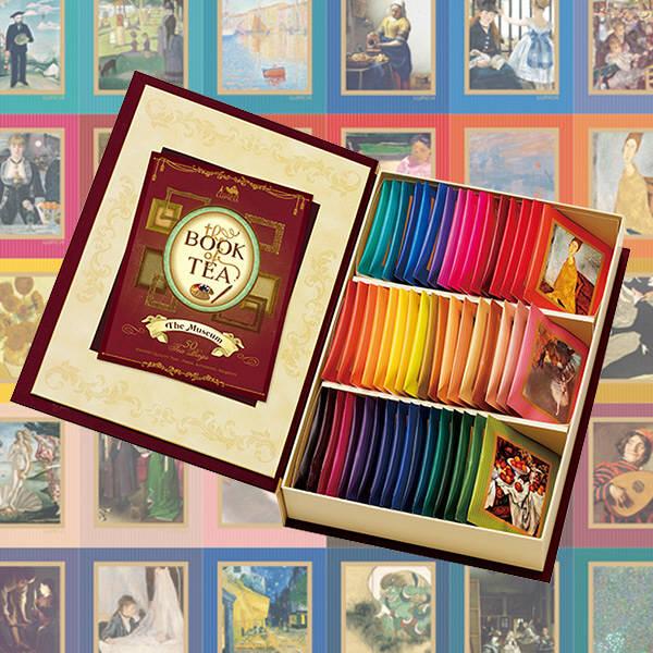 アスクル ルピシア the book of tea ザ ミュージアム 1箱 ギフト用紙袋