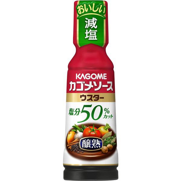 カゴメ 醸熟ソース塩分50%カット
