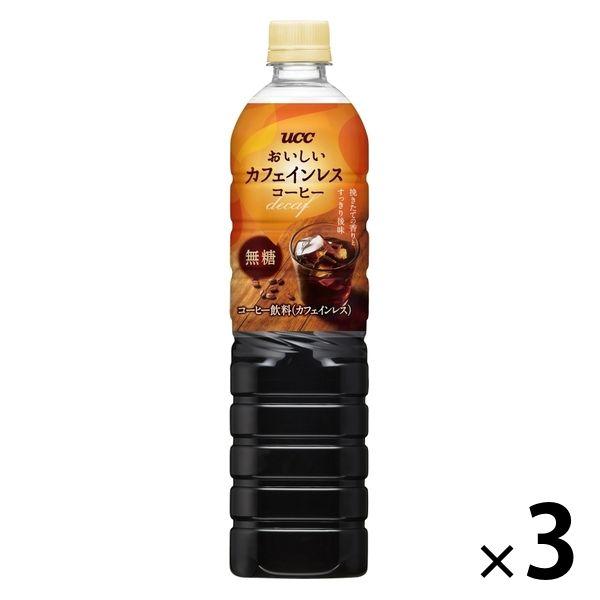 おいしいカフェインレス無糖930ml3本