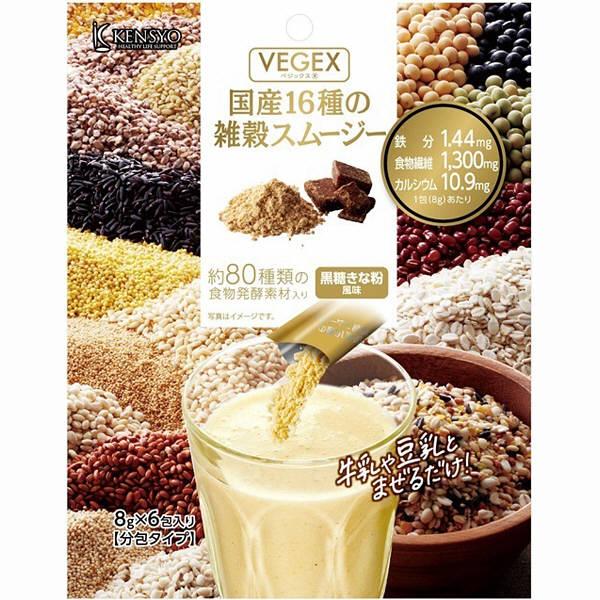ベジックス 国産16種の雑穀スムージー