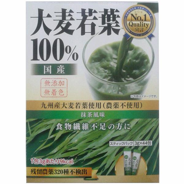 九州産大麦若葉100%粉末 44包