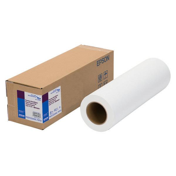 セイコーエプソン B2 プロフェッショナルフォトペーパー(薄手光沢) PXMCB2R12 (取寄品)