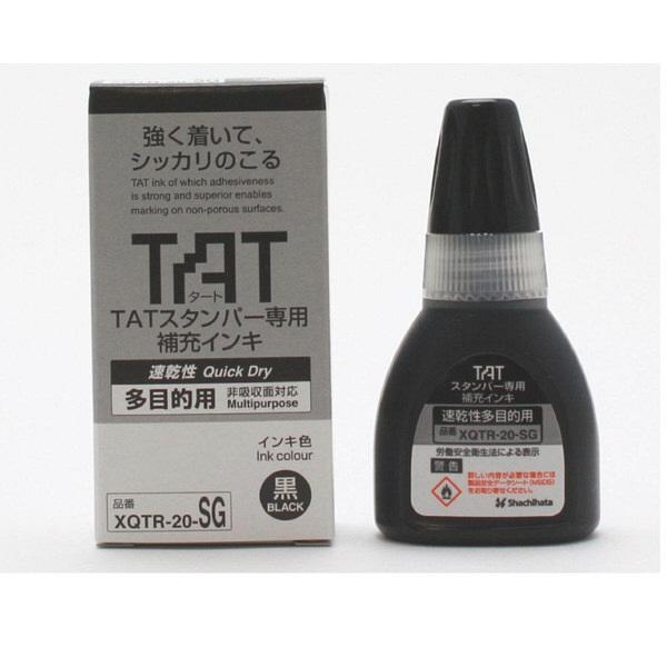 シャチハタ タートスタンパー専用補充インク速乾性多目的用 黒 XQTR-20-SG-K (取寄品)