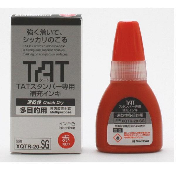 シャチハタ タートスタンパー専用補充インク速乾性多目的用 赤 XQTR-20-SG-R (取寄品)