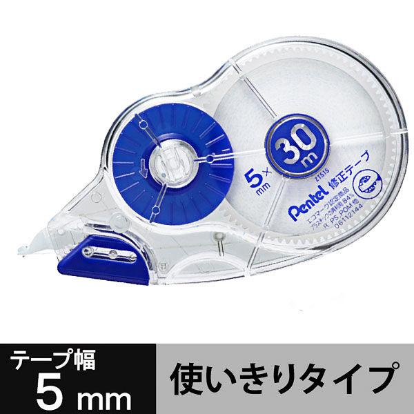 修正テープ 5mm幅×30m青 ぺんてる