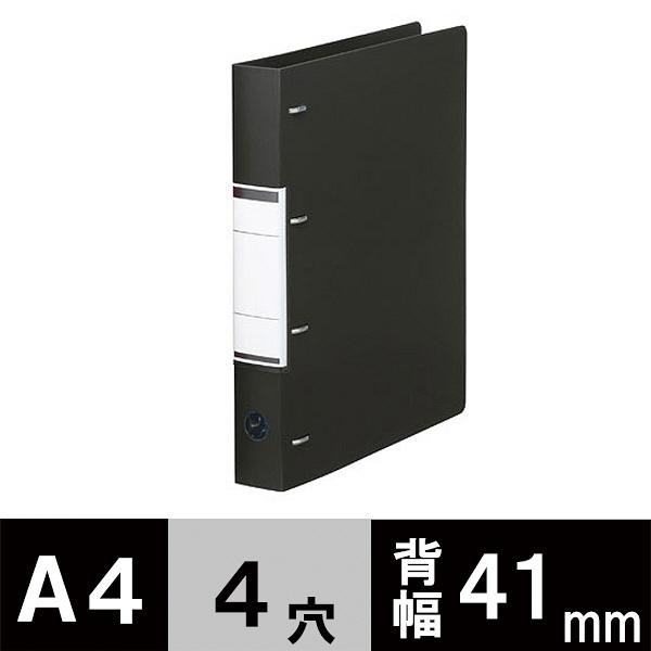 D型4穴リングファイル A4 ブラック