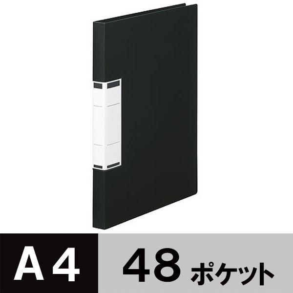 固定式クリアファイルA4 48P 黒