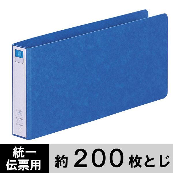 リヒトラブ リングファイル 5×11・E F1227UN-5 1冊