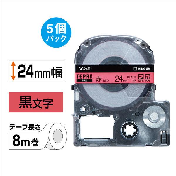 キングジム テプラ PROテープ エコパック 24mm 赤ラベル(黒文字) 1箱(5個入) SC24R-5P