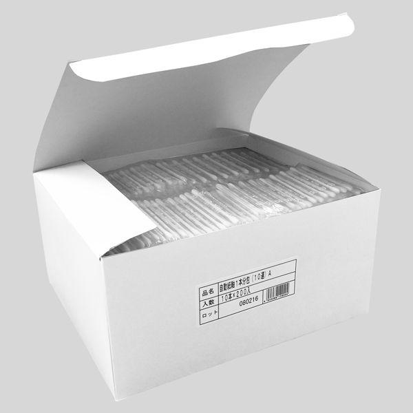 サンリツ 紙軸綿棒 個包装(10連) 1箱(2000本入) 4935089129204