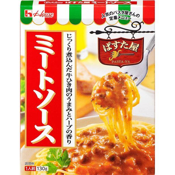 ハウス食品 ぱすた屋ミートソース 3食