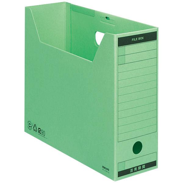 コクヨ ファイルボックス-FS Bタイプ A4ヨコ 背幅102mm グリーン A4-LFBN-G 1袋(5冊入)