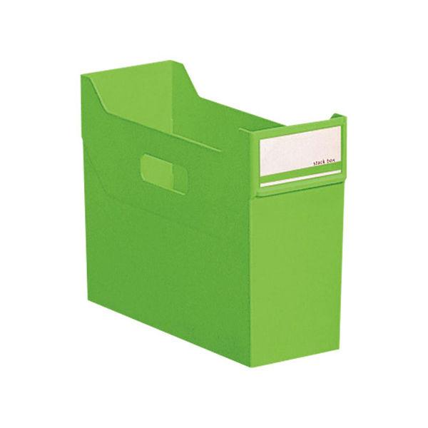 リヒトラブ リクエスト スタックボックス 黄緑 G1600 1セット(5個:1個×5)