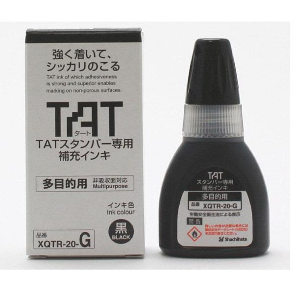 シャチハタ タートスタンパー専用補充インク多目的用 黒 XQTR-20-G-K (取寄品)