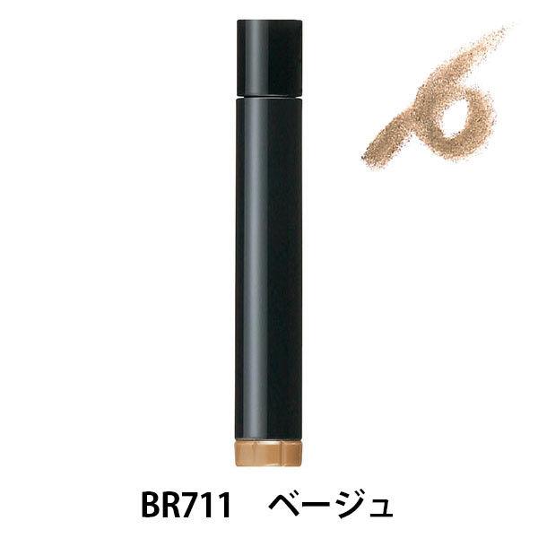 マキアージュパウダーアイブローBR711
