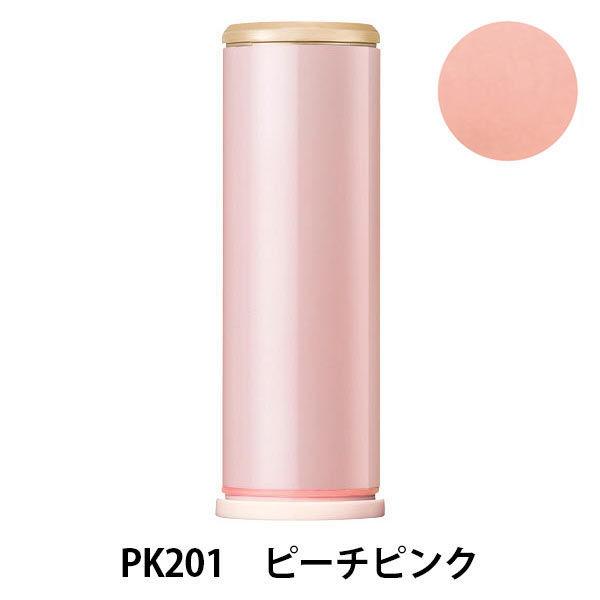 マキアージュ トゥルーチークPK201替