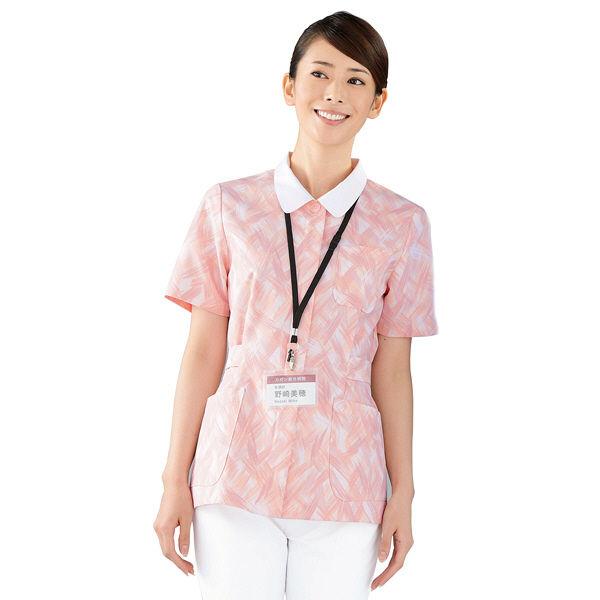 KAZEN レディスジャケット半袖 (ナースジャケット) 医療白衣 ピンク LL 934-93(直送品)