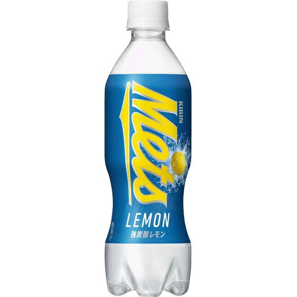 キリン メッツレモン 480ml 24本
