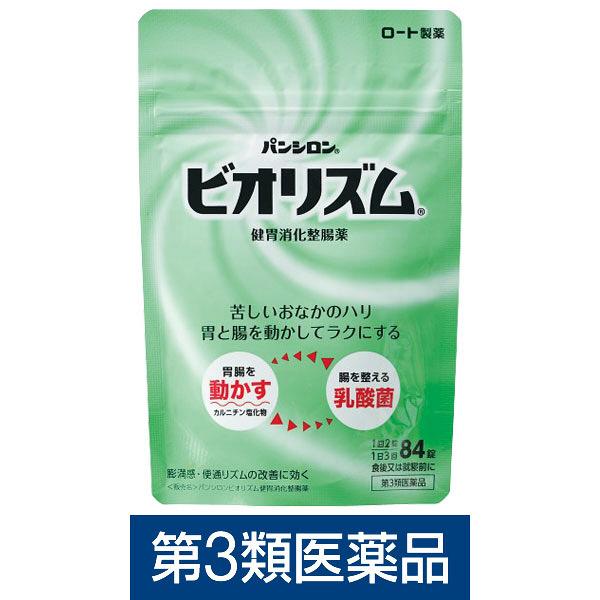 パンシロン 健胃消化整腸薬84錠