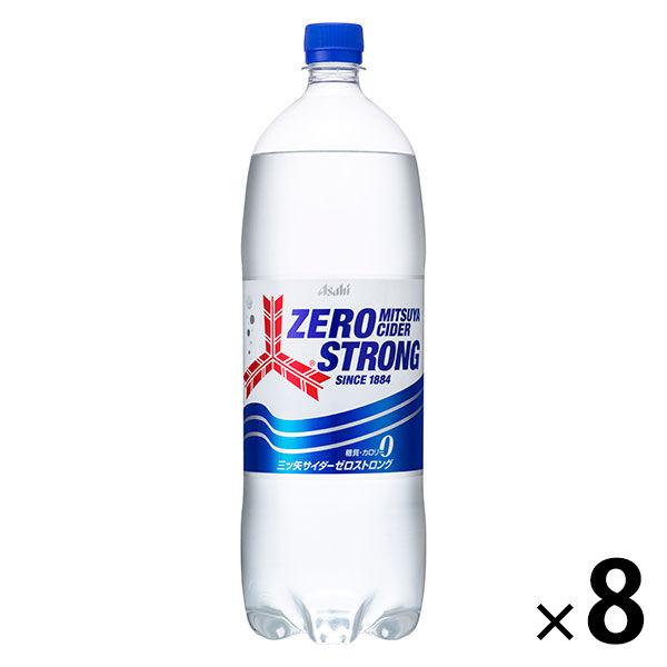 三ツ矢サイダー ゼロストロング 1.5L