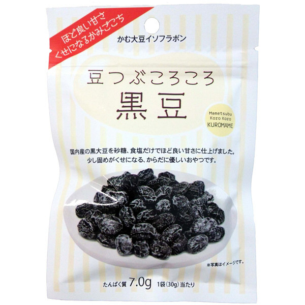サッポロ巻 豆つぶころころ黒豆20袋