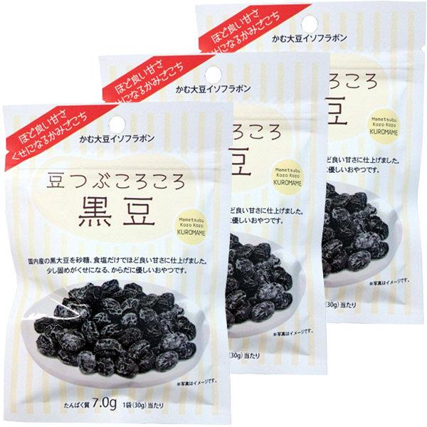 サッポロ巻 豆つぶころころ黒豆 3袋