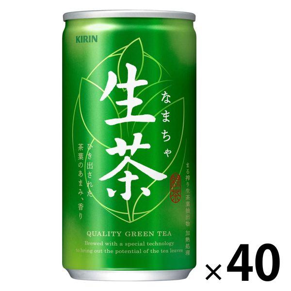 キリン 生茶 185g 40缶