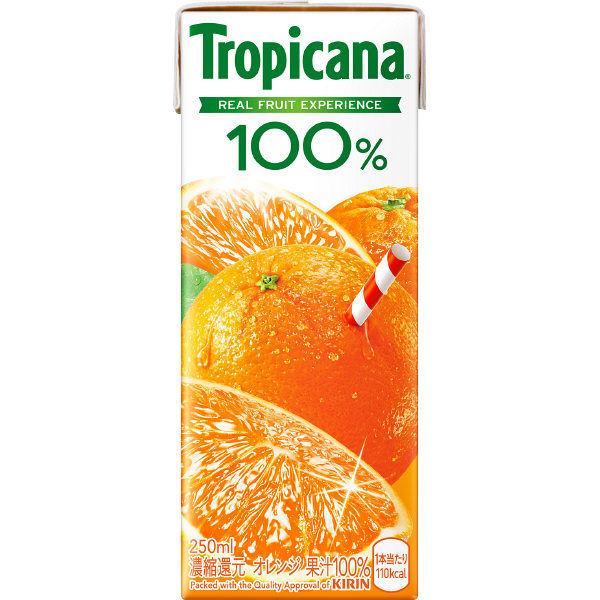 トロピカーナオレンジ250ml 24本