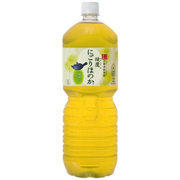 綾鷹にごりほのか2.0L1セット(12本